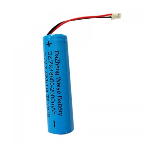 18650锂电池厂家